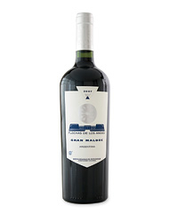 Kosher wine: Flechas de los Andes Gran Malbec. Photo © Terry Monk.