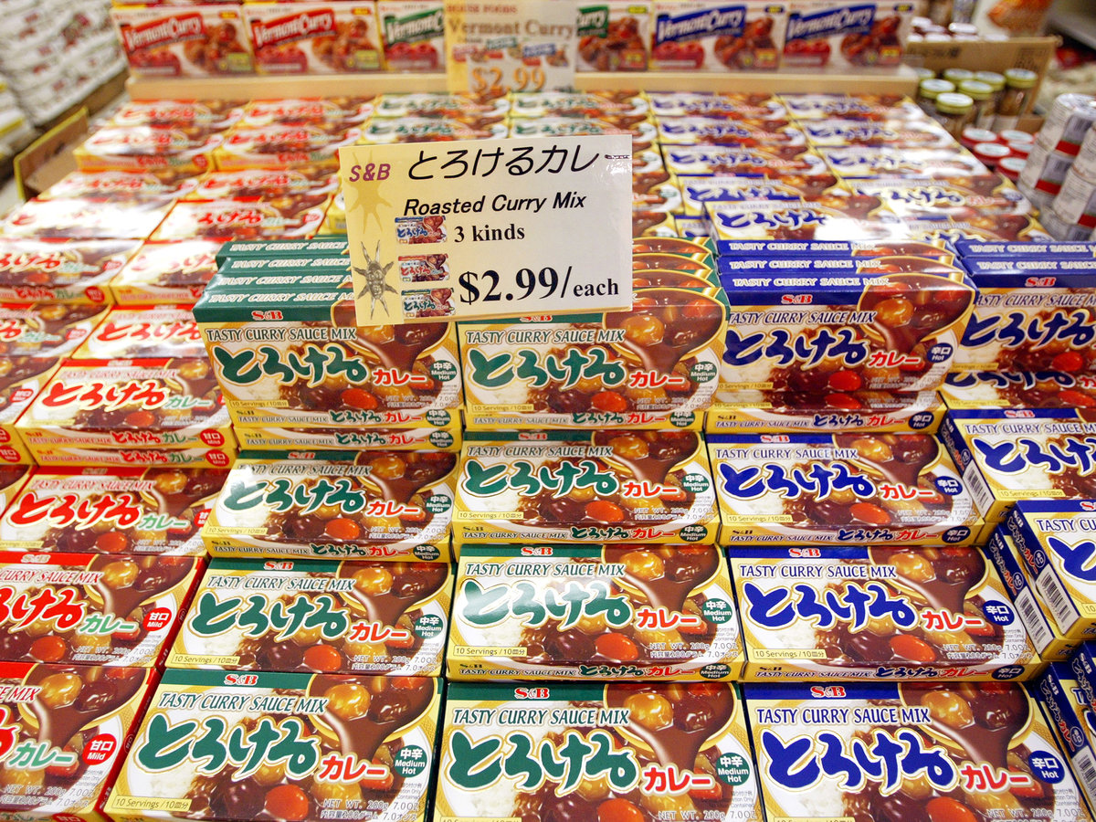 Japanese-Market-Chicago-FT.jpg