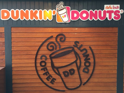 dunkin donuts being sued over steak