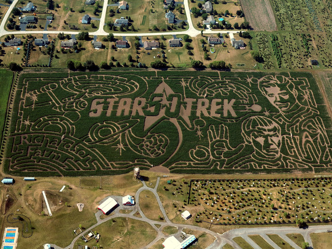 Richardson Adventure Farm Corn Maze - Spring Grove, IL