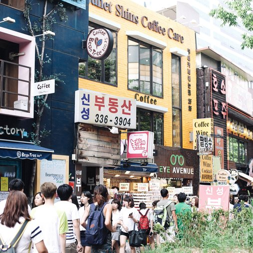 What to Do in Seoul, South Korea