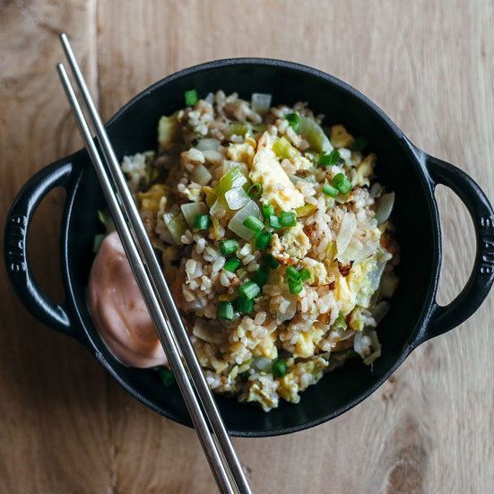 All of the Alliums fried Rice