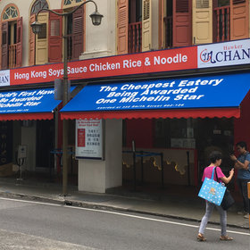 Food & Wine: I Tried the World's Cheapest Michelin-Star Meal