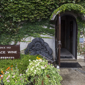 Food & Wine: The Time to Visit Japanese Wine Country Is Now