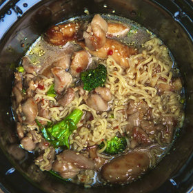 Food & Wine: Slow Cooker Asian Chicken Soup