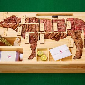 Food & Wine: This $2,600 Wagyu Beef Bento Box Is the Ultimate Gift for Meat Lovers