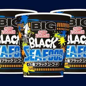Food & Wine: Black Cup Noodles Are the Anti-Unicorn Ramen