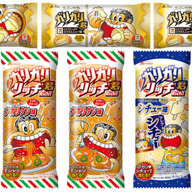 Food & Wine: Japan Has Spaghetti, Cheese, and Potato Stew-Flavored Popsicles