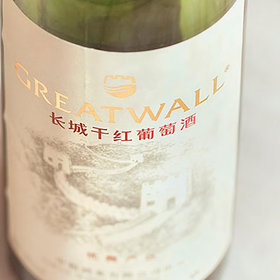 Food & Wine: President Xi Serves Chinese Wine at Trump Dinner