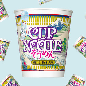 Food & Wine: Iced Cup Noodles Are Here Just in Time for Summer