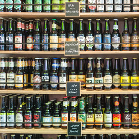 Food & Wine: Could Israel Be the World's Next Craft Beer Hub?