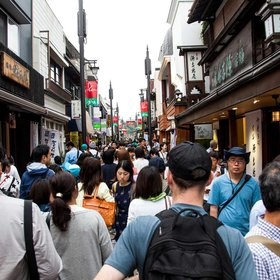 mkgalleryamp; Wine: This City in Japan Is Asking Tourists to Stop Eating While They Walk