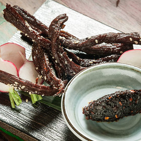 Food & Wine: Genius Game Day Snack: Khe-Yo's Sesame Beef Jerky