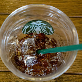 Food & Wine: Starbucks Slows Its Roll on Special Limited Release Drinks