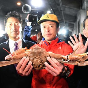 Food & Wine: The World's Most Expensive Snow Crab Was Just Auctioned Off for $46,000