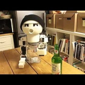 Food & Wine: This Robot Will Do Shots With You