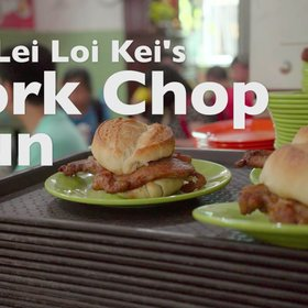 Food & Wine: Pork Chop Buns at Tai Lei Loi Kei in Macau