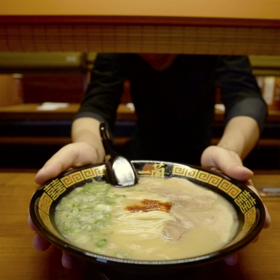 Food & Wine: Inside Ichiran's Ramen Noodle Factory