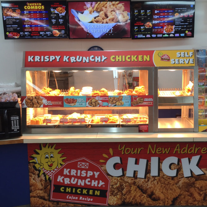 Food & Wine: Krispy Krunchy Chicken