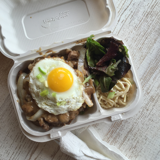 Food & Wine: Aloha Terrace Loco Moco