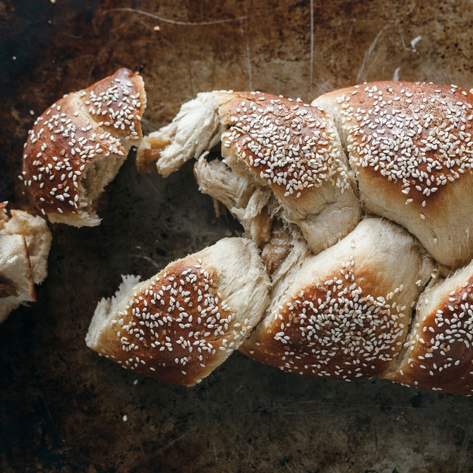 Food & Wine: Halvah-Stuffed Challah