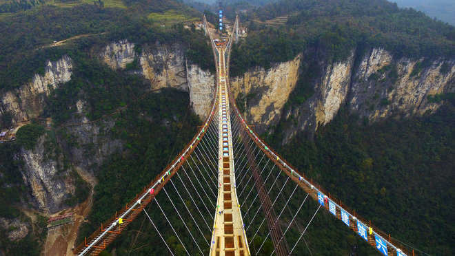 Food & Wine: Glass Bridge China