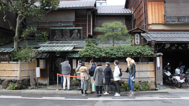 Food & Wine: Where to Eat on the Cheap in Kyoto