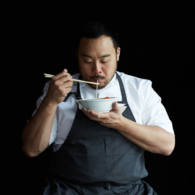 Food & Wine: David Chang