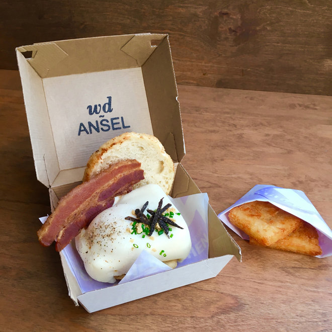 Food & Wine: wd~Ansel Egg Melt