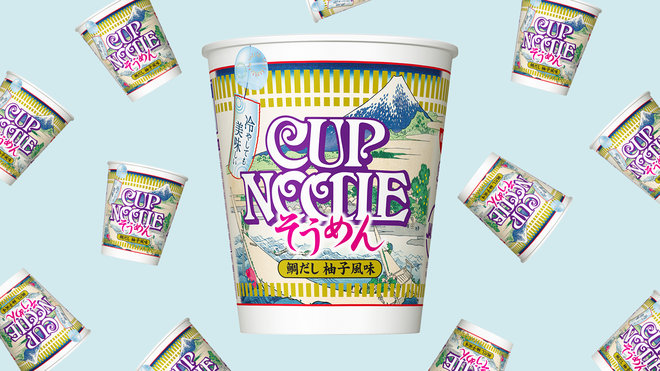 iced cup noodles in japan