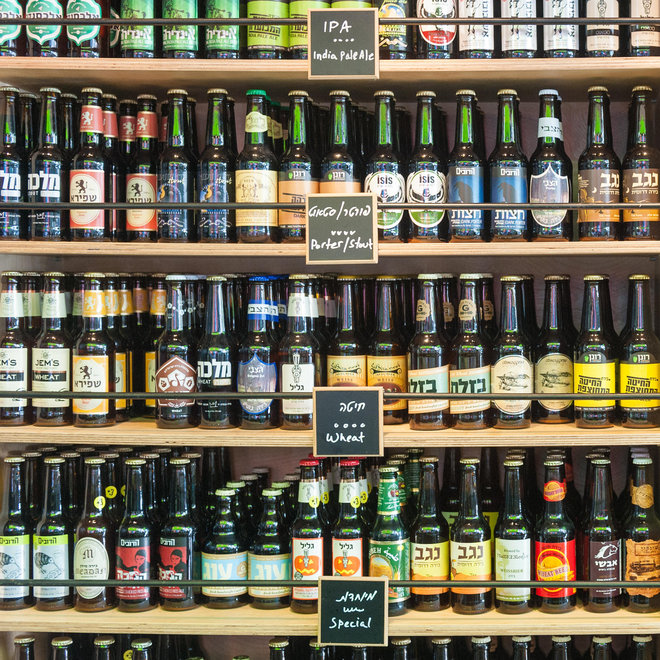 Food & Wine: Israel Beers