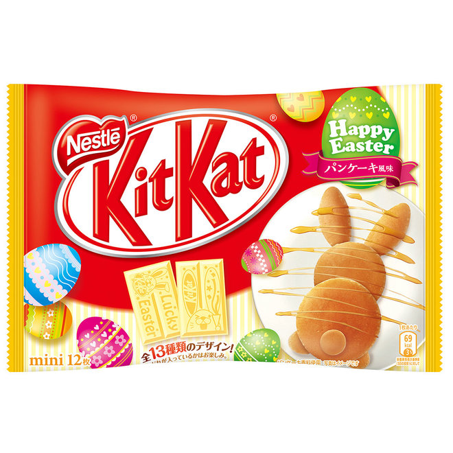 KITCHEN TRASH EASTER KIT KAT FWX