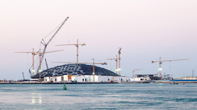 Food & Wine: Inside Look at the Floating Louvre Museum in Abu Dhabi