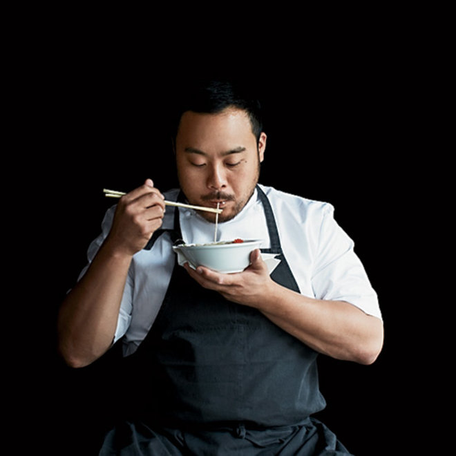 Food & Wine: Chef-in-Residence David Chang