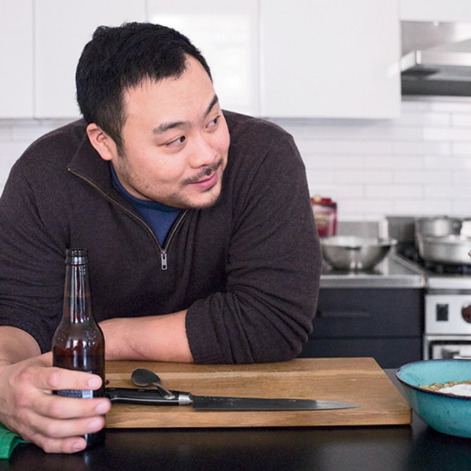 Food & Wine: David Chang's Amazing 5-Ingredient Side Dish