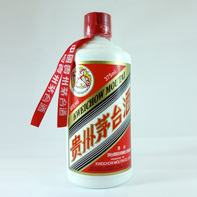 Food & Wine: You've Never Tasted Anything Like Baijiu