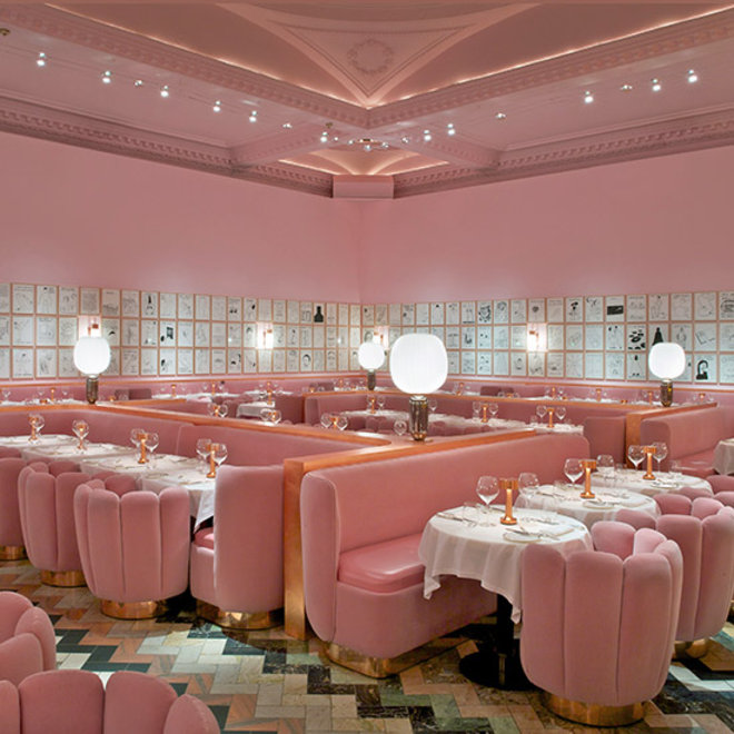 Food & Wine: David Shrigley; The Gallery at Sketch