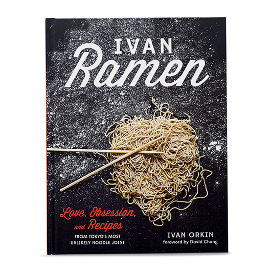 Food & Wine: Ivan Ramen by Ivan Orkin