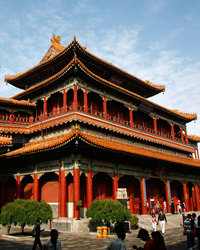 Food & Wine: Beijing