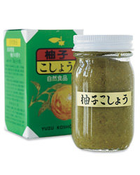 Food & Wine: Yuzu kosho (paste)