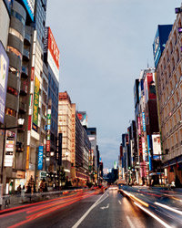 Food & Wine: Tokyo City Guide: Restaurants and shops in GInza.