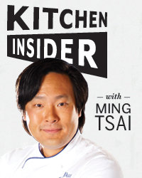 Food & Wine: Ming Tsai