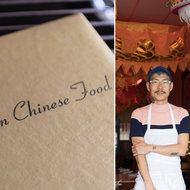 Food & Wine: Inside chef Danny Bowien's San Francisco launching pad, Mission Chinese Food
