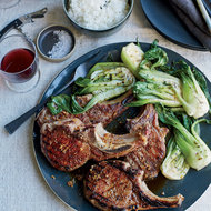 Food & Wine: Grilled Pork Chops with Ginger Sauce