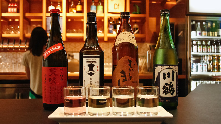 Food & Wine: Strawberry Yeast, SF Sake and More: 3 New Trends in Sake You'll See More of in 2018