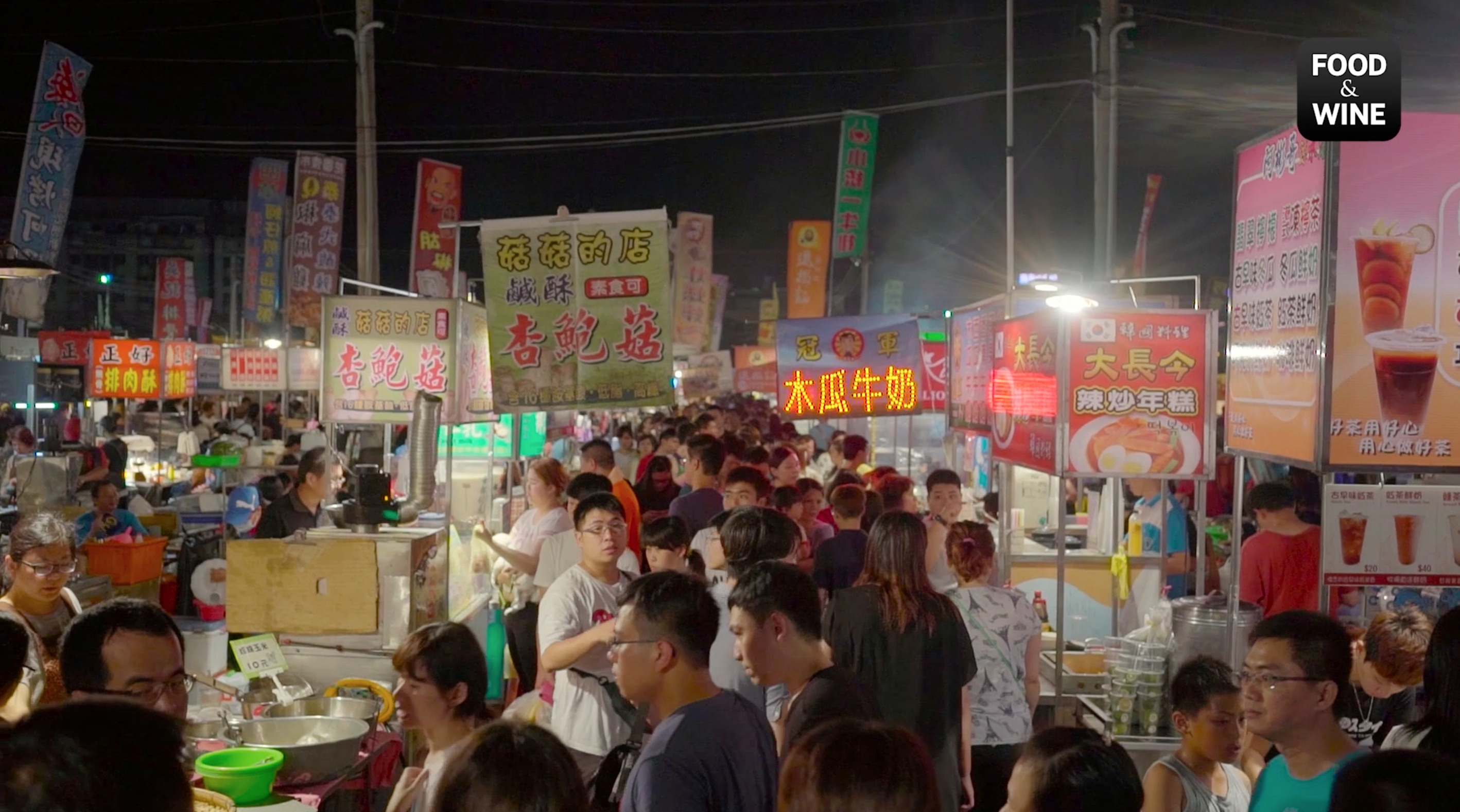 5 Snacks to Try in Taiwan's Night Markets